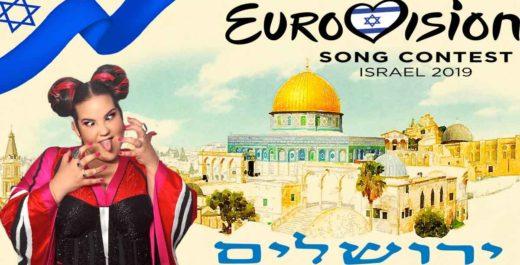 Израиль, Иерусалим Евровидение 2019