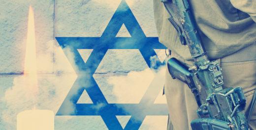 армия Израиля. м16