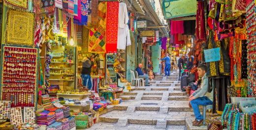Иерусалим, продажа реликвий