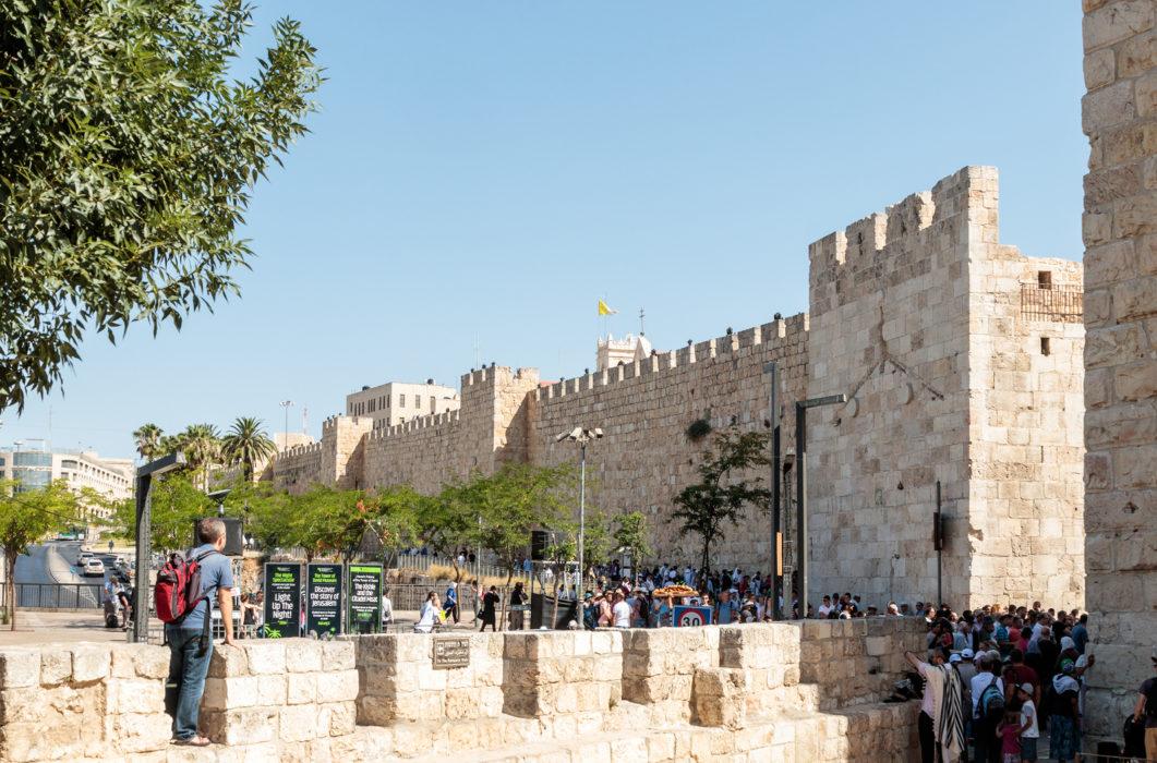 Jerusalem Israel , Иерусалим