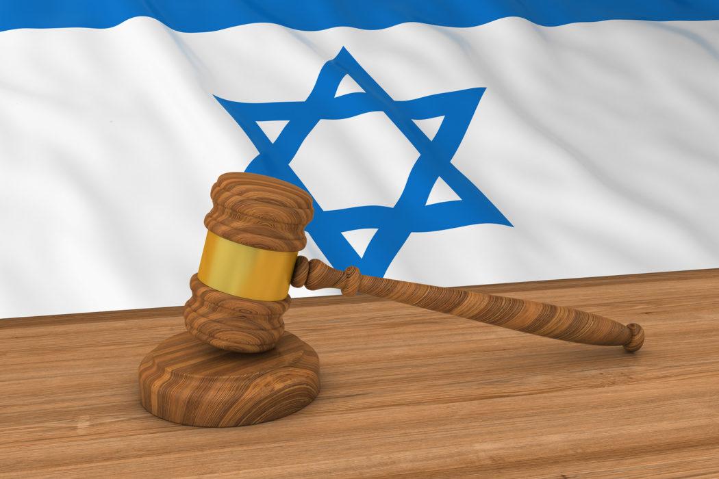 Израиль БАГАЦ