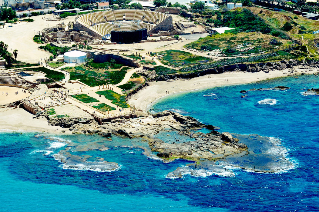 Caesarea Maritima. Кейсария