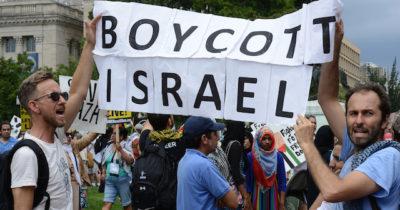 Германия признала BDS  вне закона