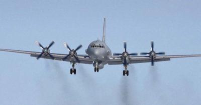 Израиль не виновен в крушении Ил-20