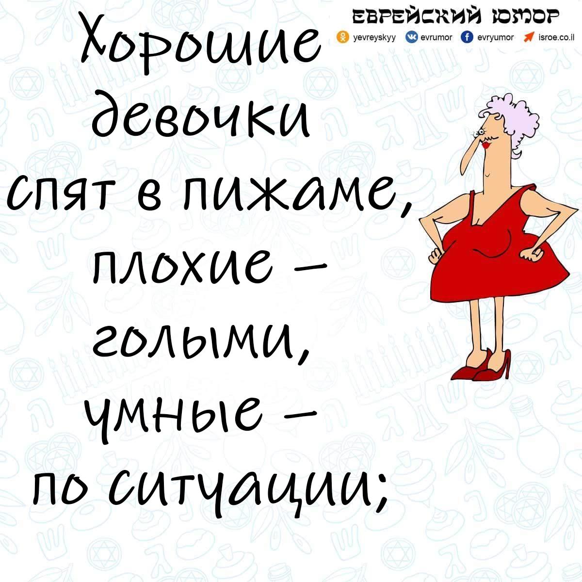 Еврейский юмор. Одесский анекдот. Хорошие...