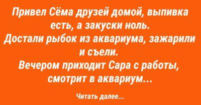 Жизнь семейная…)