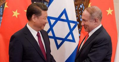 Израилю надо опасаться Китая — Economist
