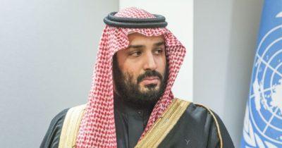 Первые санкции США против Саудитов