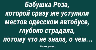Анекдоты просто так)