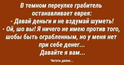 Одесский юмор: жил, жив и будет жить!