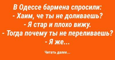 А в Одессе всегда тепло☀️