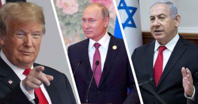 Путин переговорил с Биби и Трампом. Все очень позитивно!