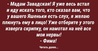 Знаменитый одесский музыкант Яша