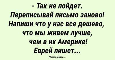 Я добавлю ещё 2 рубля и куплю себе курочку!