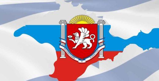 Израиль признает Крым Российский. Путин еврей