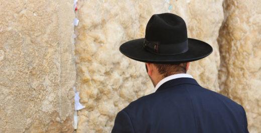 Религия иудаизм хасид