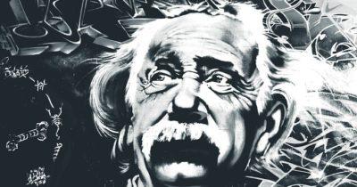 Афоризмы от Эйнштейна