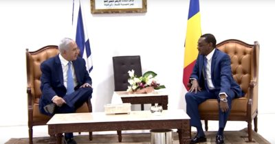 Израиль и Чад восстановили дипломатические отношения