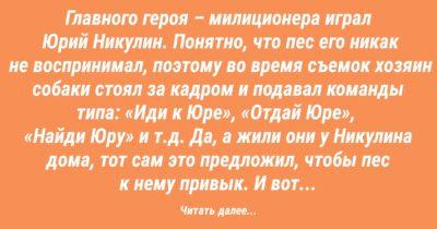 История из недр Мосфильма