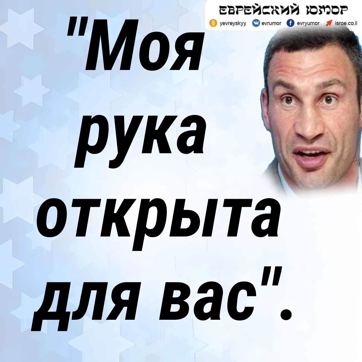 юмор. Одесский анекдот.