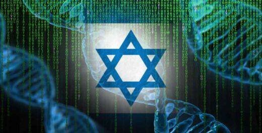 Еврейские гены