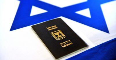 Как легко приехать в Израиль если ты не еврей. Кому отказывают