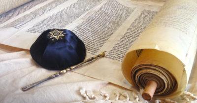 Немцы будут изучать иудаизм