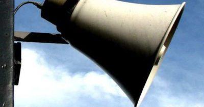 Сирены воздушной тревоги будут «умными»!