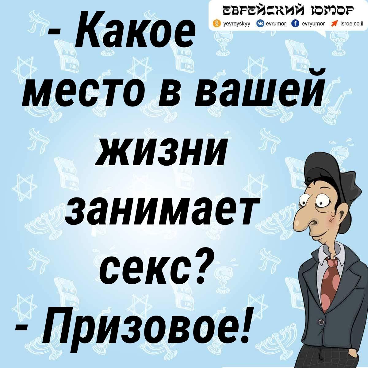 Анекдоты Из Одессы Видео