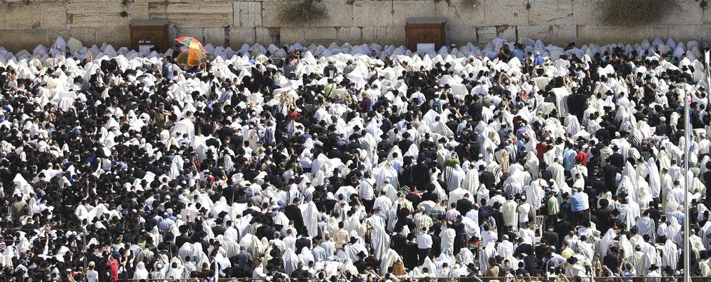 Люди Иерусалим Котель
