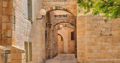 Еврейский квартал Иерусалима превращают в «мекку» для туристов. Это будет нечто!