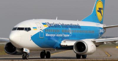 Скандал. Израиль задержал украинский самолет со 140 украинцами на борту