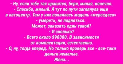 Чужими руками хорошо жар загребать)