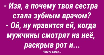 Не узнаю родной Одессы!