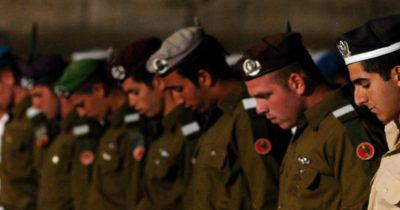 Все замерло. Израиль склонил головы