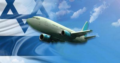 Спецрейс со 120 израильтянами вылетел в Израиль