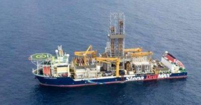 Новое газовое месторождение Израиля