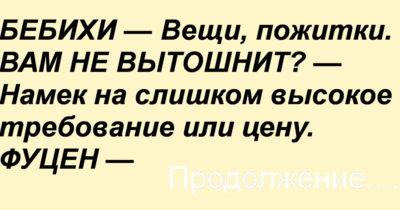 Из чего складывается одесский язык. Самые яркие выражения