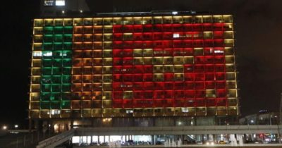 Мэрия Тель Авива окрасилась в цвет флага  Шри-Ланка