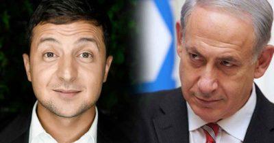 Нетаньягу и Зеленский