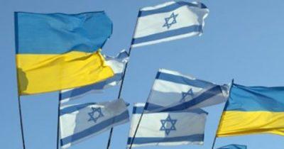 Израиль поблагодарил Украину