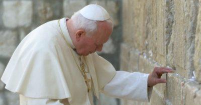Что Папа Римский просит у Б-га перед Котелем