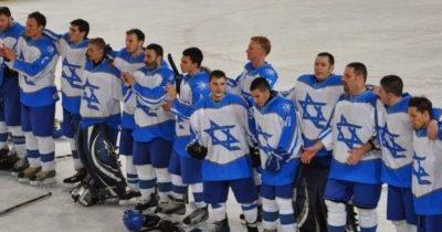 Израильские хоккеисты, разгромили сборные в групповом турнире