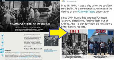Украина выдает фото Катастрофы, за депортацию крымских татар