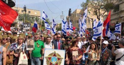 В 22 городах Израиля прошел Парад Победы