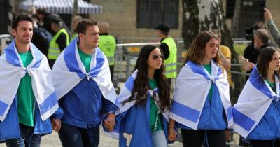 Группа по борьбе с антисемитизмом и BDS