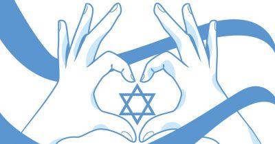 В свой Израиль вали!