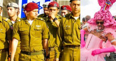 Парад израильской гордости
