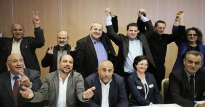 Арабскеие депутаты полностью поддерживают эфиопскую общину