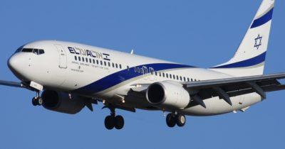 Израиль резко сократил полеты в Москву